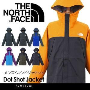 送料無料 マウンテンパーカー ザノースフェイス メンズ ジャケット ウインドブレーカー メンズ 軽量 アウトドア アウター 黒 紺 紫|mstore