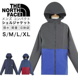 送料無料 ザ ノースフェイス ウインドブレーカー メンズ THE NORTH FACE コンパクトジャケット 軽量 アウトドア パーカー アウター|mstore