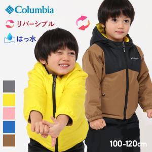 Columbia(コロンビア) ダブルフレークセット リバーシブル スキーウェア スノーウェアキッズ子供用|mstore