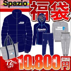 2016年福袋/Spazio(スパッツィオ) メンズスポーツ福袋6点セット/大人用(即日発送)|mstore