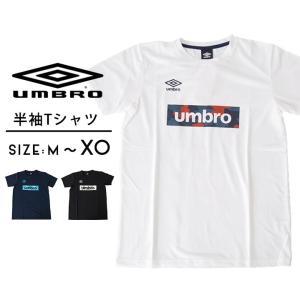 Tシャツ メンズ ブランド おしゃれ アンブロ 大きいサイズ M L O XO スポーツ トレーニング ウェア フットサル サッカー 夏 大人|mstore