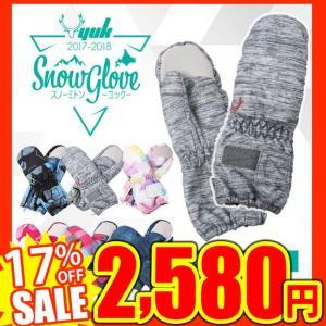 子供用手袋 スノーボード スキー グローブ スノーミトン スノーグローブ(オリジナル YUK ユック 新作 スキー ミトン手袋 ベビー キッズ グローブ 冬用 雪用|mstore