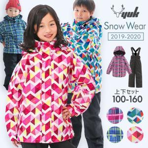 スキーウェア ジュニア 150 キッズ 160 yuk スキーウェア 上下セット 男子 女子 100 110 120 130 140 150 160cm 子供用 スキーウエア 超撥水yuk 新作