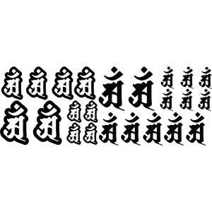 カッティングステッカー 〜アン/普賢菩薩/辰・巳・S 干支梵字〜 切文字 車 バイク ヘルメット サ...