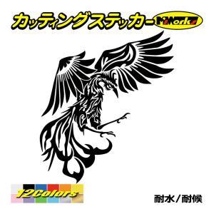 カッティングステッカー 〜鳳凰 不死鳥 フェニックス phoenix (右向き)〜 車 バイク サー...
