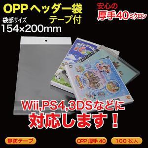 材質:OP#40厚 サイズ:W154×H200+a35+b30mm  のり:フタ側タイプ     ...