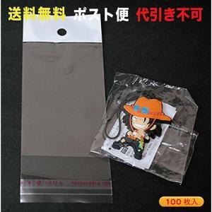 OPPヘッダー袋 アニメストラップ用 S ポスト便 送料無料  100枚入