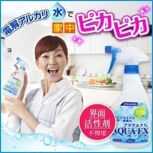 アクアエクス 多目的エコ洗剤 お試しボトル(500ml) mtd