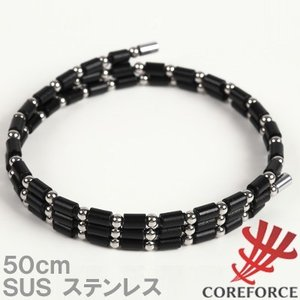 コアフォースループ SUS 50cm CFL50  正規品|mtd