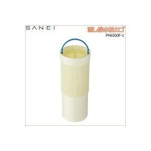 三栄水栓 SANEI 流し排水栓カゴ PH6500F-1 mtd