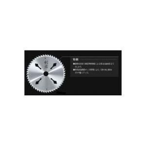 剣舞 木工用チップソープロ造作用(外径165mm・52P)|mtd