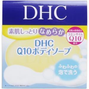 DHC Q10 ボディソープ 120g 単品1個 mtd
