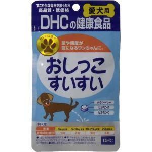 DHC 愛犬用 おしっこすいすい 60粒 単品1個|mtd