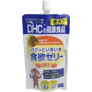 DHC 愛犬用 パクッといきいき食欲ゼリー チーズ味 130g 単品1個|mtd