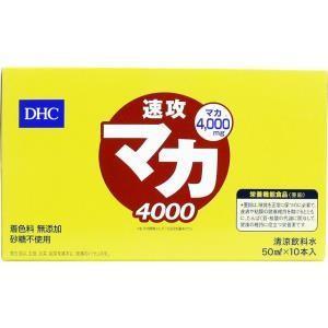 DHC 速攻マカ4000 50mLX10本セット 単品1個|mtd