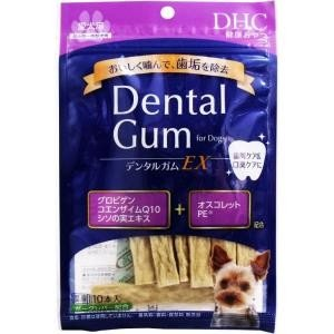 DHC 愛犬用 デンタルガムEX 50g(10本) 単品1個|mtd