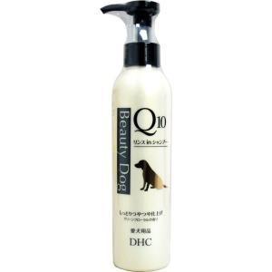 DHC 愛犬用 ビューティドッグ リンスインシャンプー Q10 200mL 単品1個|mtd