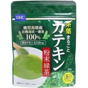 DHC 茶葉まるごとカテキン 粉末緑茶 40g 単品1個|mtd
