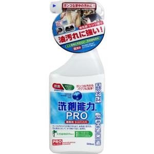 業務用 多目的洗浄剤 洗浄能力PRO スプレー 本体 500mL 単品1個|mtd
