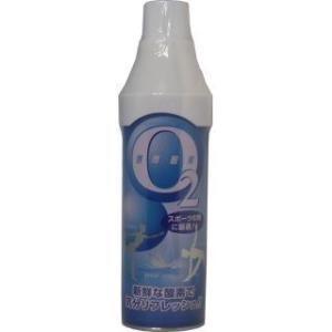 携帯酸素O2 5L 単品1個|mtd