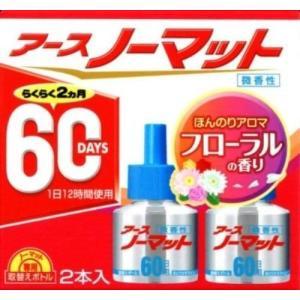 アースノーマット 替 60日 微香 2個パック|mtd
