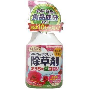 アースガーデン おうちの草コロリ 除草剤 ふんわりローズの香り 1000mL 単品1個|mtd