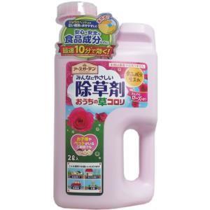アースガーデン おうちの草コロリ 除草剤 ふんわりローズの香り 2L 単品1個|mtd