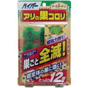 アースガーデン ハイパーアリの巣コロリ 12個入 単品1個|mtd