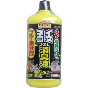 アースガーデン イヌネコの消臭液 1000mL 単品1個|mtd