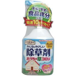 アースガーデン おうちの草コロリ 除草剤 ほんのりハーブの香り 1000mL 単品1個|mtd