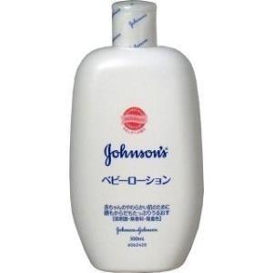 ジョンソン ベビーローション 無香料 300ml 単品1個 mtd