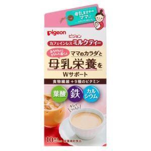 ピジョン カフェインレス ミルクティー 10本入 単品1個|mtd