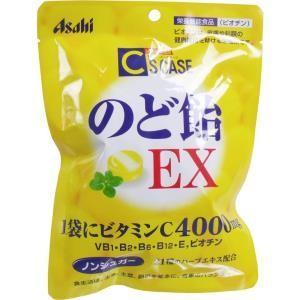 シーズケースのど飴EX 92g入 単品1個|mtd