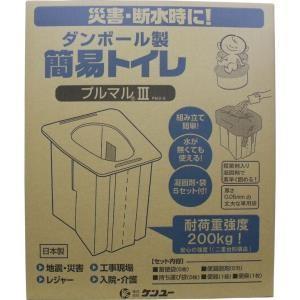 ダンボール製簡易トイレ プルマル3 PM3-5 単品1個 mtd