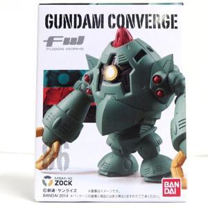 ゾック  86   食玩 FW GUNDAM CONVERGE 14  バンダイ  ガンダム コンバージ