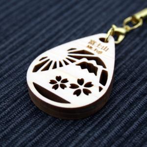 ストラップ(富士山と桜)/ 富士山麓ひのき製(檜製・木製)|mtfujiwood
