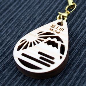 ストラップ(富士山と霞)/ 富士山麓ひのき製(檜製・木製)|mtfujiwood