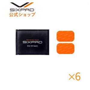 シックスパッド ボディフィット2高電導ジェルシート×6個セット SIXPAD sixpad シックス...