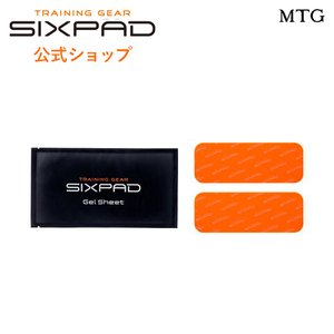 シックスパッド レッグベルト高電導ジェルシート シックスパッド SIXPAD sixpad シックス...