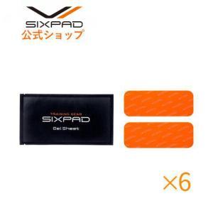 シックスパッド レッグベルト高電導ジェルシート×6個セット シックスパッド SIXPAD sixpa...