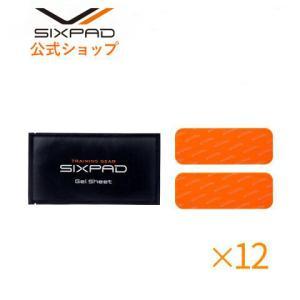 シックスパッド レッグベルト高電導ジェルシート×12個セット シックスパッド SIXPAD sixp...