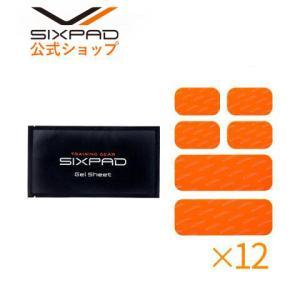 シックスパッド アブズベルト高電導ジェルシート×12個セット シックスパッド SIXPAD sixp...