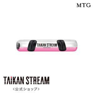 体幹 トレーニング MTG タイカンストリーム アドバンス TAIKAN STREAM ADVANCE 自宅 トレーニング 水 チカラ
