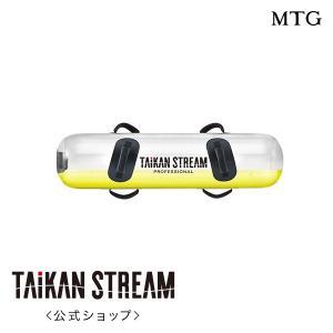 体幹 トレーニング タイカンストリーム プロフェッショナル TAIKAN STREAM PROFESSIONAL 体幹ストリーム MTG 長友 器具 水 自宅