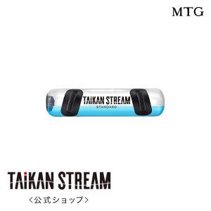 体幹 トレーニング 器具 水 自宅 タイカンストリーム スタンダード TAIKAN STREAM STANDARD 体幹ストリーム 長友 MTG