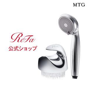 シャワー リファファインバブル & リファスウィングリング セット MTG ヘアブラシ 美容 節水 ...
