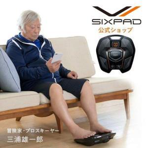 シックスパッド フットフィット SIXPAD Foot Fit シックス パック ふくらはぎ 鍛える ウォーキング トレーニング