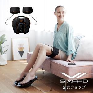 シックスパッド フットフィットプラス SIXPAD Foot Fit EMS 筋肉 筋トレ トレーニング