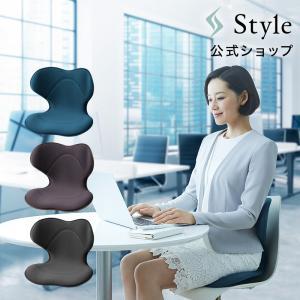 椅子 スタイルスマート Style SMART クッション 姿勢 プレゼント 産後 ケア グッズ M...