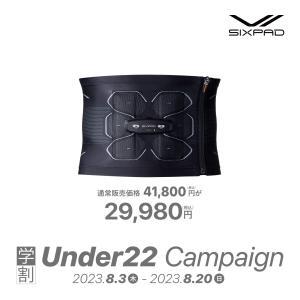 \最新モデル/ 最新モデル シックスパッド パワースーツライト アブズ SIXPAD Powersuit Lite Abs EMS 腹筋 筋肉 シックスパット ジェルシート不要 筋トレ PSLの画像